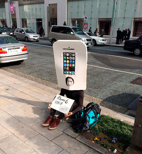 В Японии организовали очередь за iPhone 6