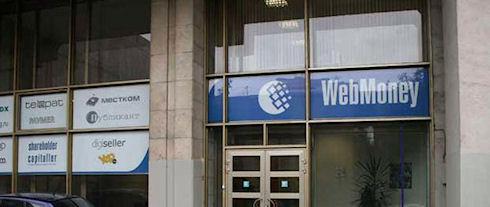 Счета WebMoney на Украине вновь заблокированы