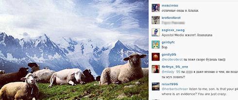 Кадыров разместил чужую фотографию в своем Instagram