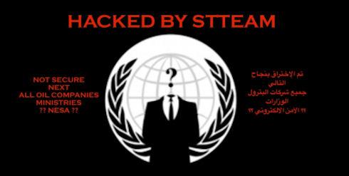 Хакеры атаковали нефтяные компании Среднего Востока