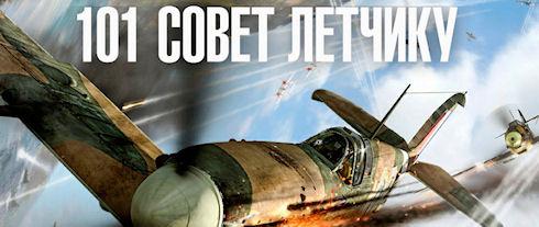 Новости от Wargaming: интерактивный журнал «Let's Battle» и акция «Время новых карт»