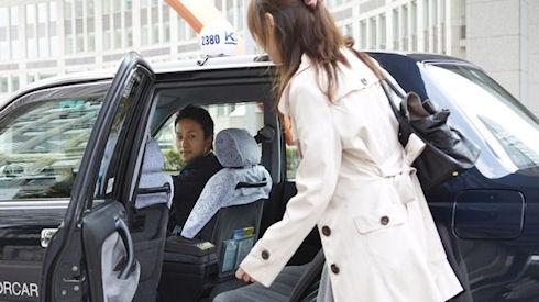 Японские такси оснастят системой контроля за утерянными вещами