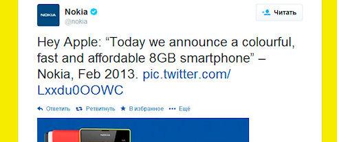 Nokia посмеялась над новым iPhone 5c