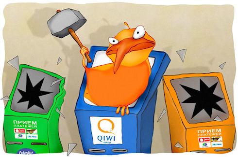 Мошенники вывели с кошельков Qiwi 90 млн рублей