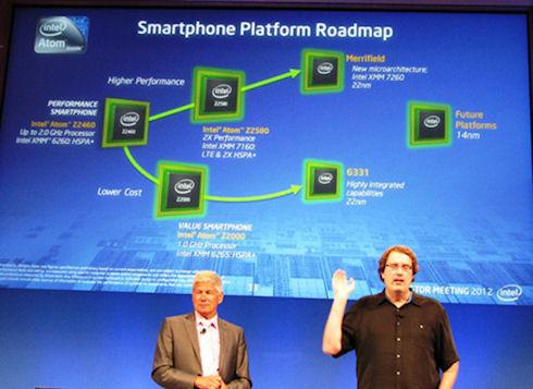 Мобильные процессоры Intel Merrifield не позволят использовать кастомную прошивку
