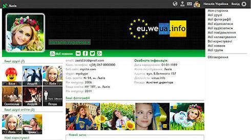 Украина запускает национальную социальную сеть WEUA