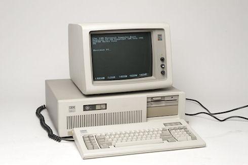 Исходный код MS DOS стал экспонатом компьютерного музея