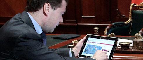 iPad покидает Правительство России