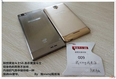 Golden Warrior S8 – золотая новинка от Lenovo