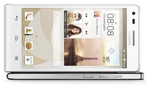 Ascend P7 mini – «неслабый малютка» от Huawei