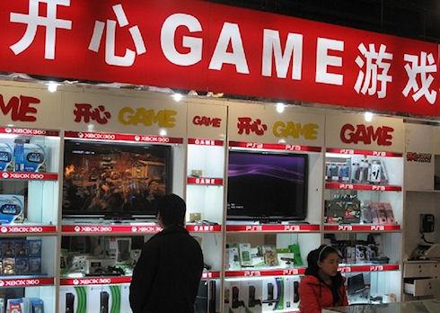 В Китае будут продаваться только локализованные версии видеоигр