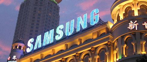 Samsung готовит кардинальное обновление линейки планшетов