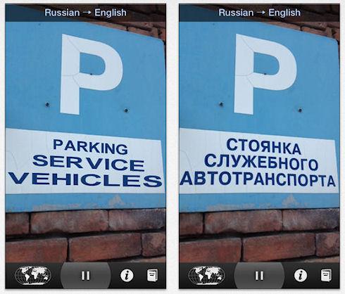 Google купила компанию-создателя технологии визуального перевода