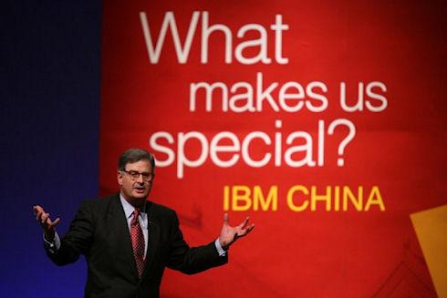 Власти Китая просят не использовать серверы IBM в банковской сфере