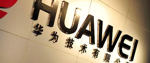 Huawei Mulan прошел тесты производительности AnTuTu