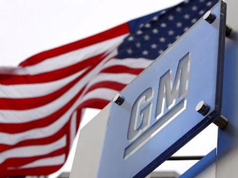 General Motors опасается электрокара от Google
