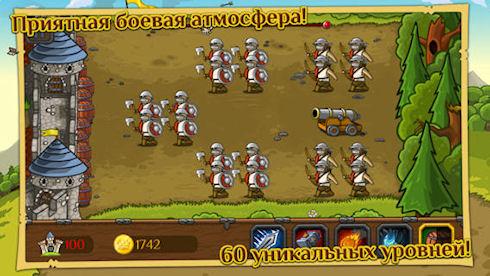 Massacre Defense – защищаем крепость от врагов