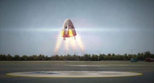SpaceX – многоразовый космический аппарат для полетов на орбиту Земли
