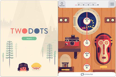 TwoDots – точки повышенной сложности