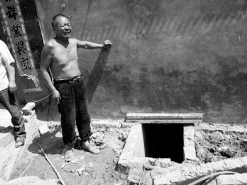 Смартфон стал причиной гибели двух жителей Китая