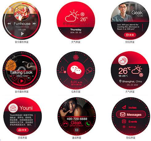 Компания Geak готовит презентацию «умных» часов в круглом корпусе