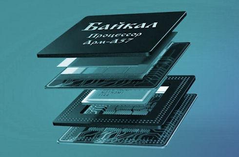 В России появятся отечественные процессоры «Baikal»