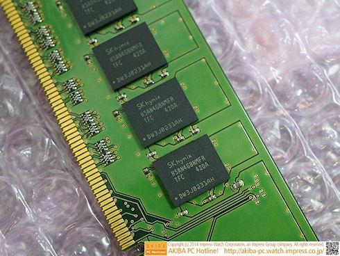 В Японии начались продажи оперативной памяти DDR4