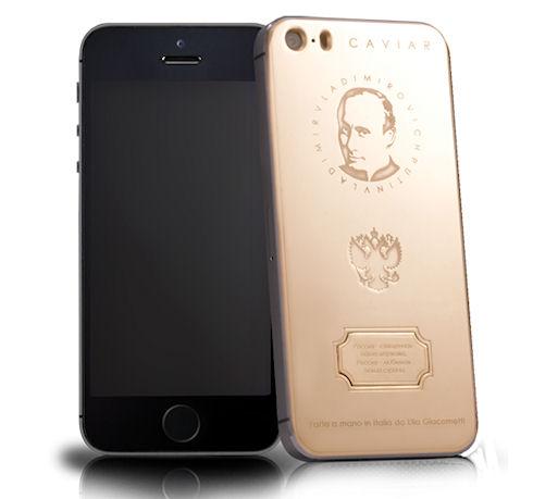В Италии выпущен iPhone 5s с портретом Путина