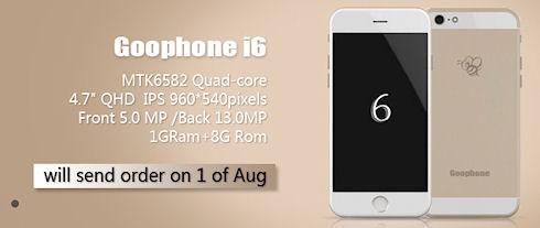 GooPhone i6 – «блеск и нищета» клонов iPhone 6