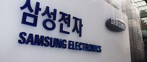 Руководство Samsung добровольно отказалось от бонусов в пользу компании