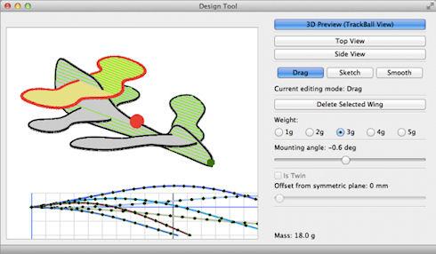 Pteromys – виртуальный конструктор летательных аппаратов