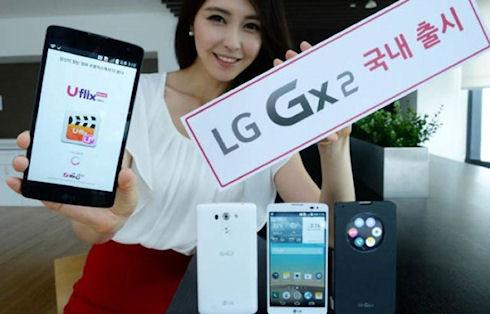 LG Gx2 – доступный современный смартфон