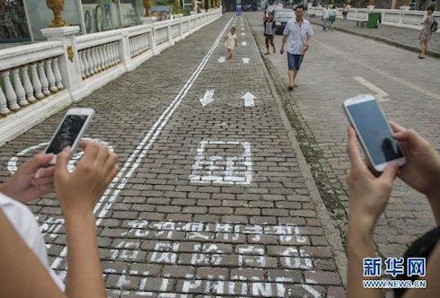 В Китае пользователи мобильных будут передвигаться по специальным полосам