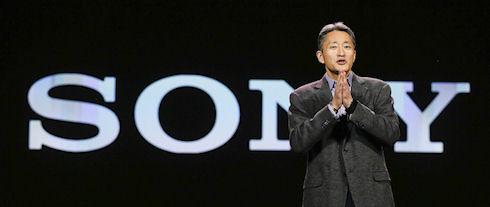 Смартфоны принесут Sony убытки в размере 1,7 млрд долларов