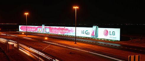 Реклама смартфона LG G3 попала в Книгу рекордов Гиннесса