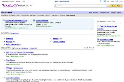 Легендарный «Каталог» Yahoo будет закрыт 31 декабря