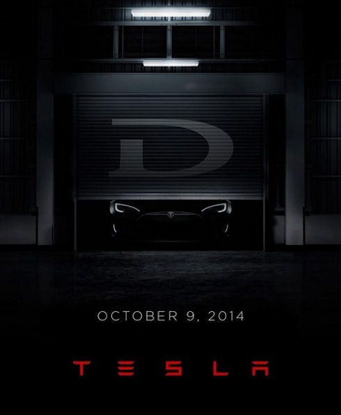 «The D» — новый проект Элона Маска