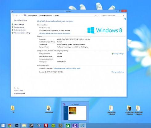 Microsoft разместит обновление для Windows 8.1 в «десятке»