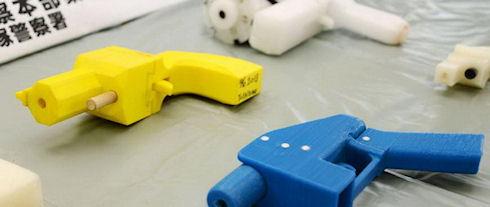 3D-копии пистолетов «вылезли боком» жителю Японии