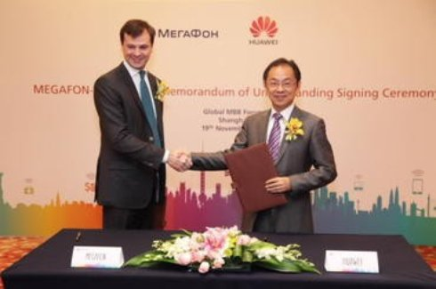Huawei и Мегафон объединят усилия для создания сети 5G к ЧМ-2018