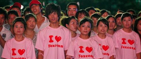 Пьяная драка на заводе Foxconn унесла жизни троих рабочих
