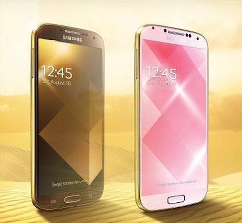 Золотой Galaxy S4 для ценителей гламура