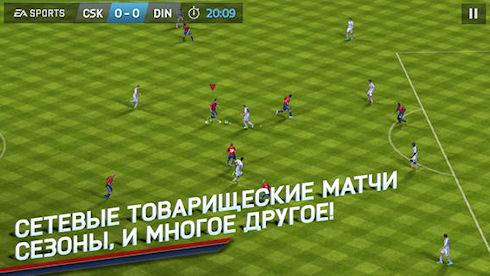FIFA 14 – футбол в стиле «freemium»
