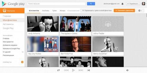 Google Play Music начал работу в России