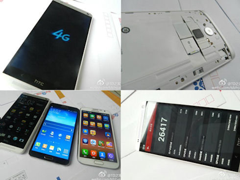 HTC One Max перенимает «инновации» Apple