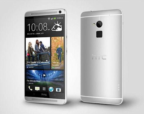 HTC One Max со сканером отпечатков пальцев