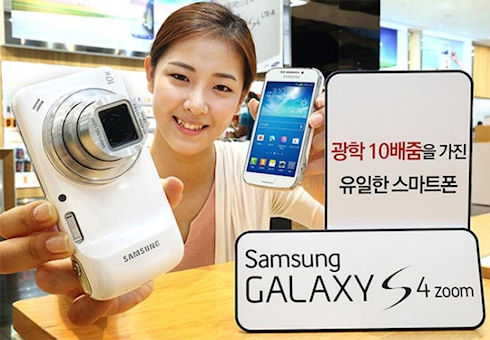 Samsung Galaxy S4 Zoom – камерофон на Android