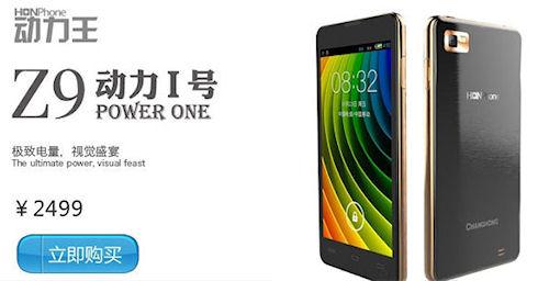 Changhong Z9 – тонкий смартфон с аккумулятором 5000 мАч