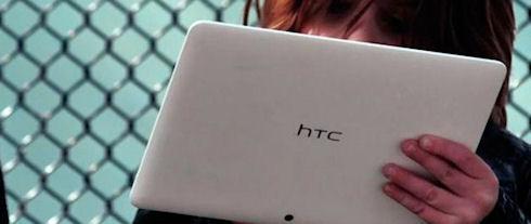 HTC готовит к выпуску