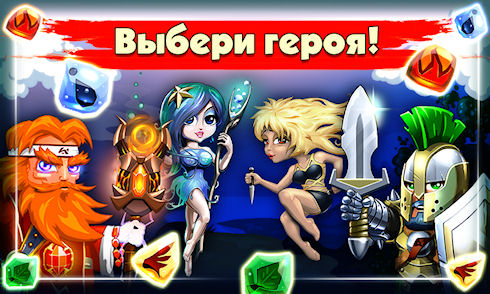 Match 3 Quest –